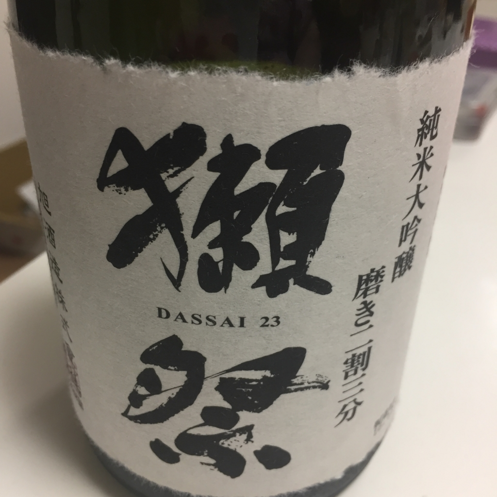 f:id:ichigotouhu:20170521192605j:plain