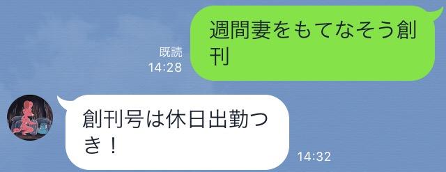 f:id:ichigotouhu:20170719143234p:plain