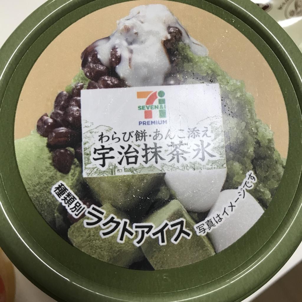 f:id:ichigotouhu:20170824220431j:plain