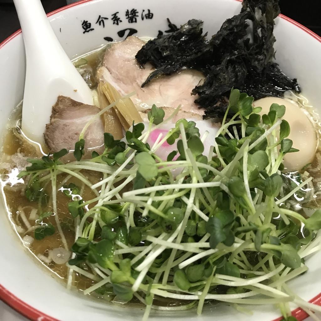 f:id:ichigotouhu:20170924131216j:plain