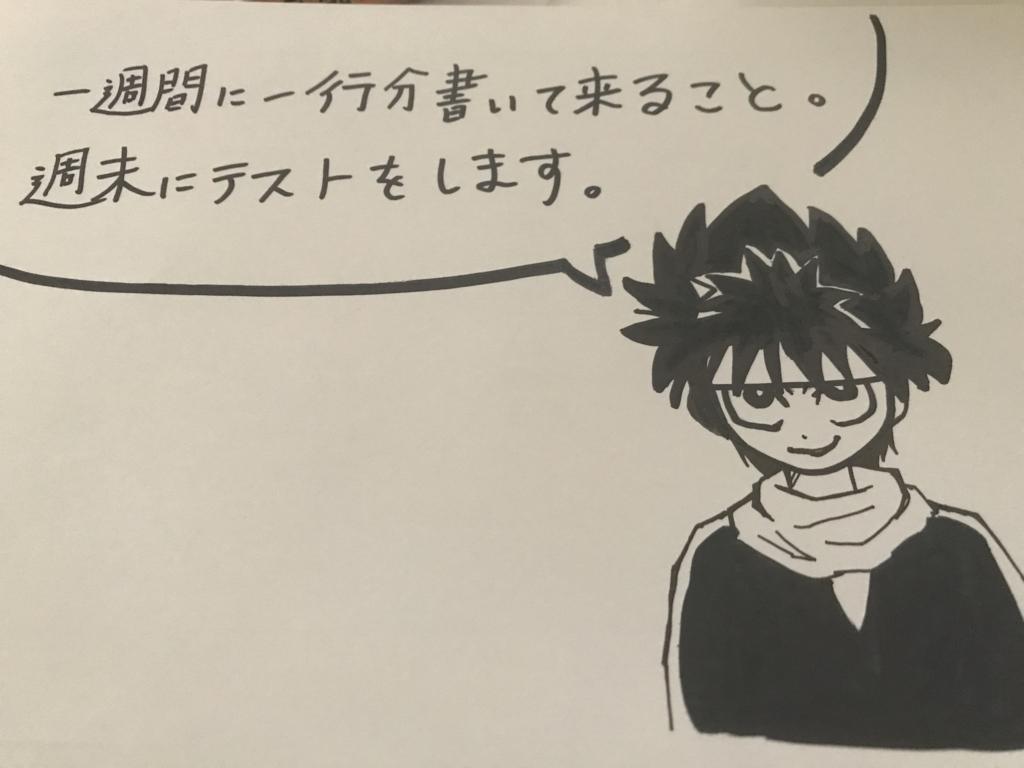 f:id:ichigotouhu:20171001143528j:plain