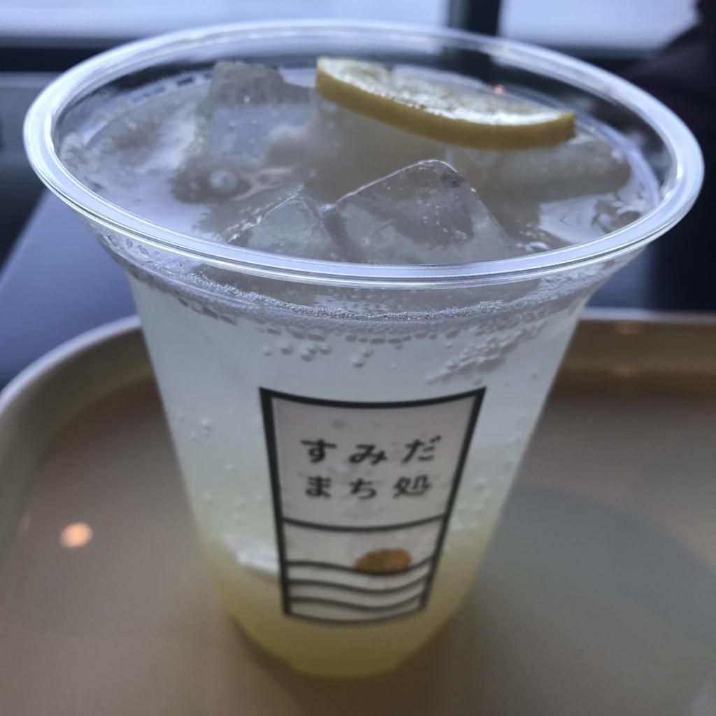 f:id:ichigotouhu:20171206143432j:plain