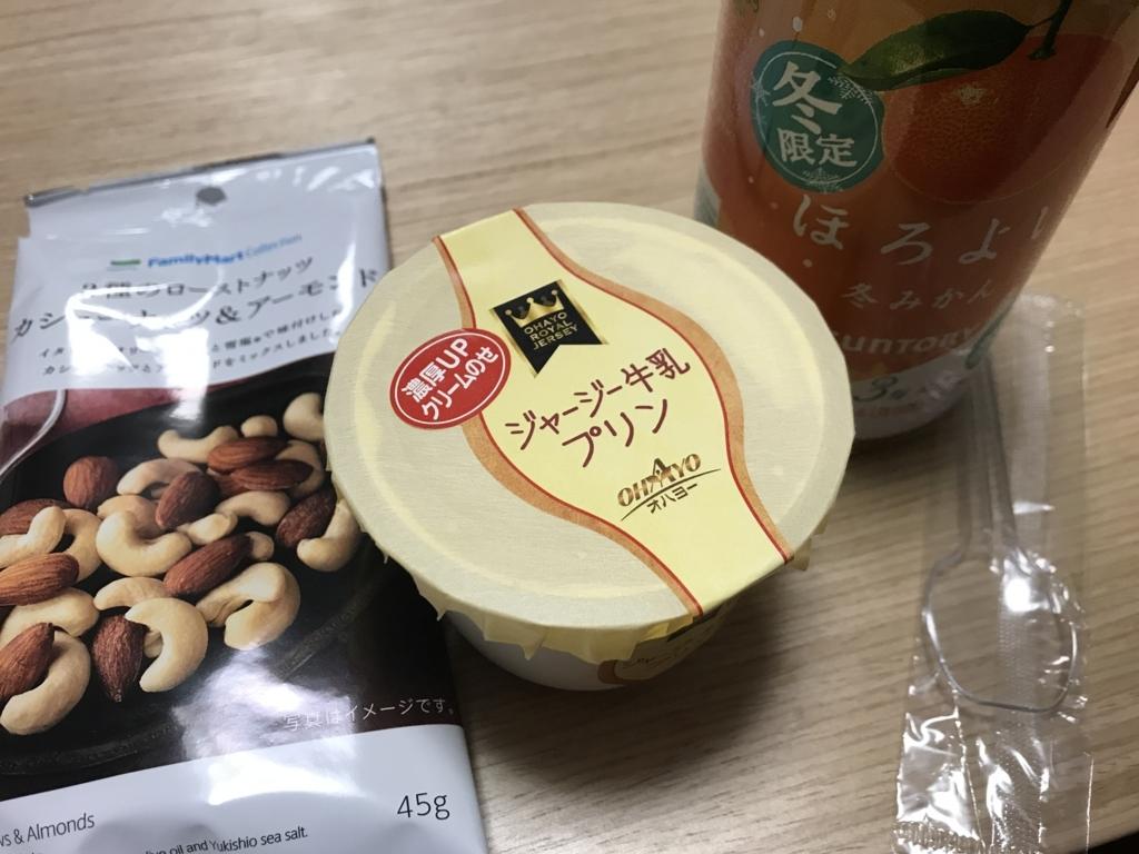 f:id:ichigotouhu:20171212174315j:plain