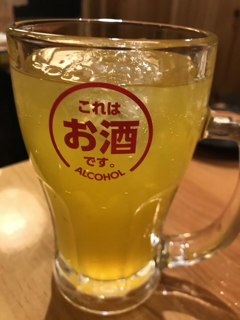 f:id:ichigotouhu:20171219203813j:plain