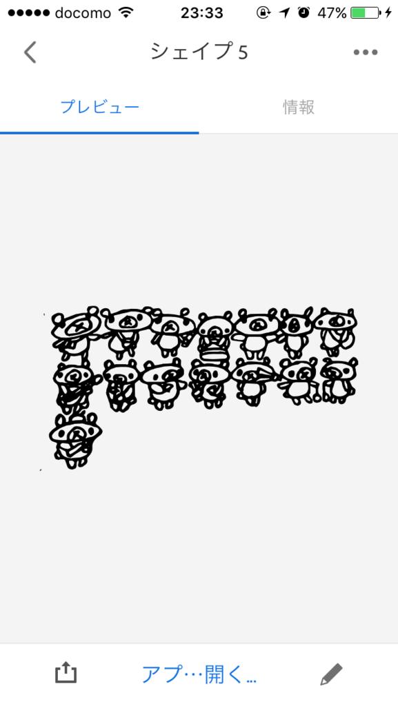 f:id:ichigotouhu:20171223234705p:plain
