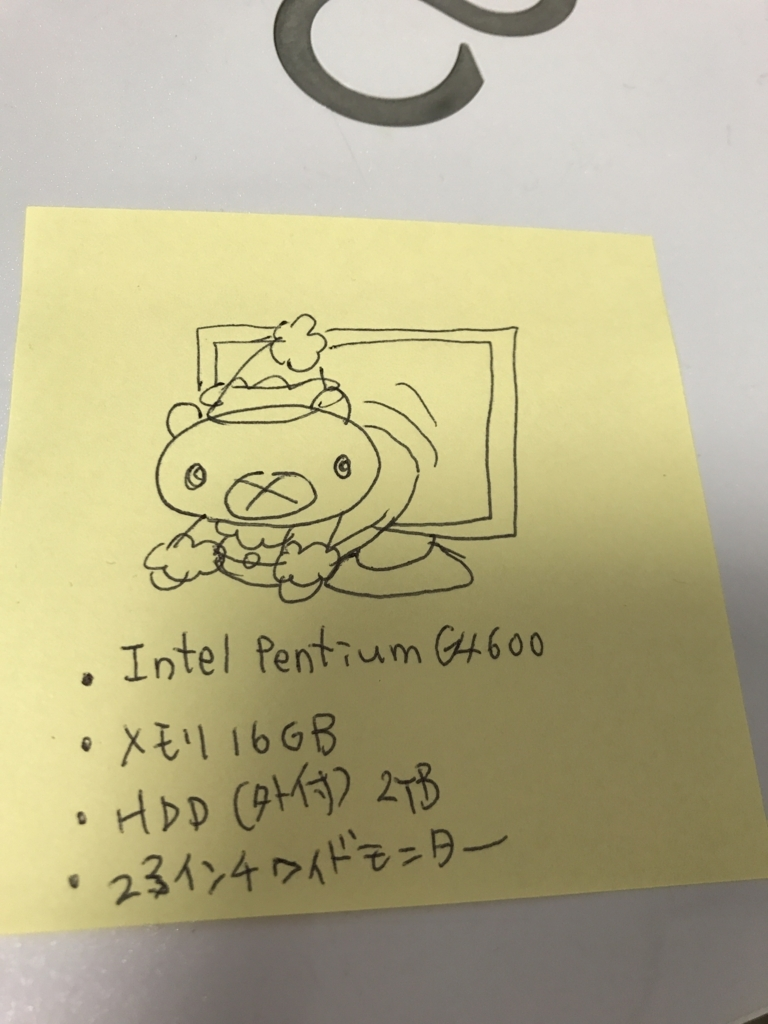 f:id:ichigotouhu:20171223235015j:plain