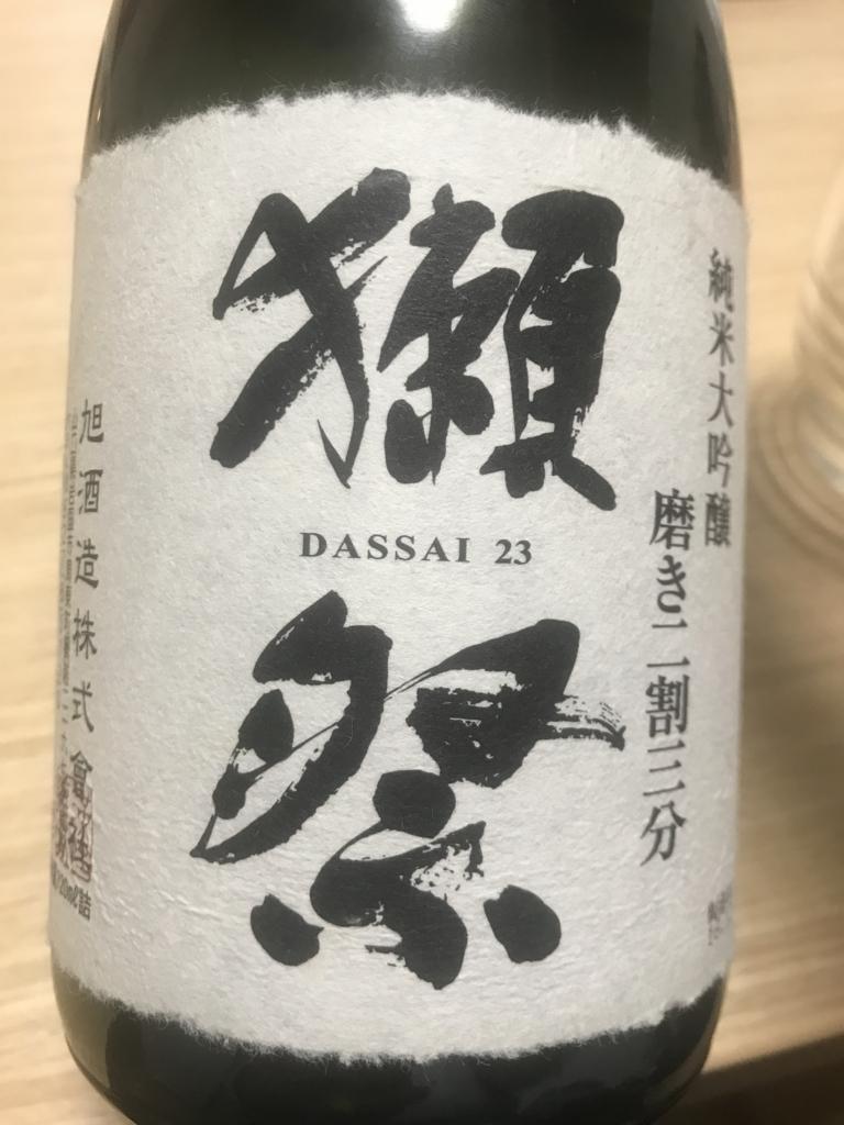 f:id:ichigotouhu:20171224191157j:plain