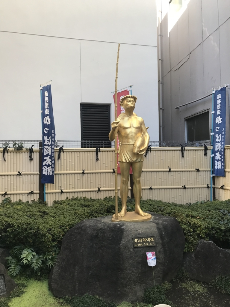 f:id:ichigotouhu:20180107230952j:plain
