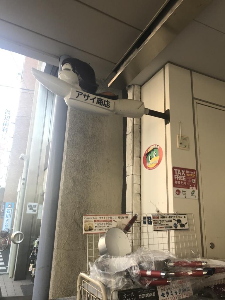 f:id:ichigotouhu:20180107231416j:plain