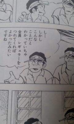 f:id:ichigou01:20141115195438j:image