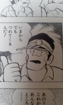f:id:ichigou01:20141115195451j:image