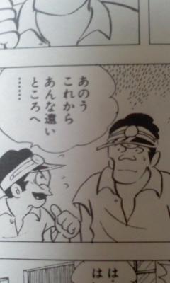 f:id:ichigou01:20141115195502j:image
