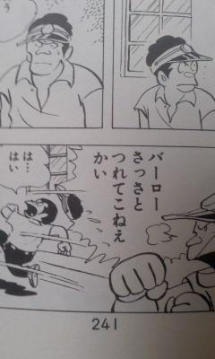 f:id:ichigou01:20141115195519j:image