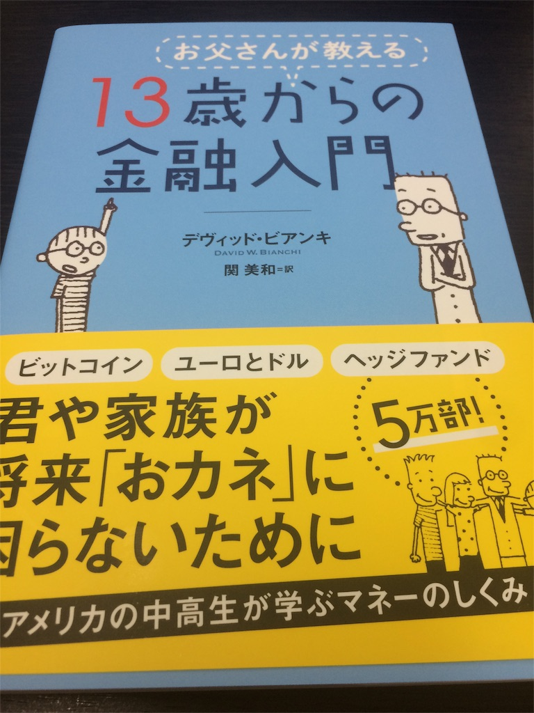 f:id:ichigoume:20171025174907j:image