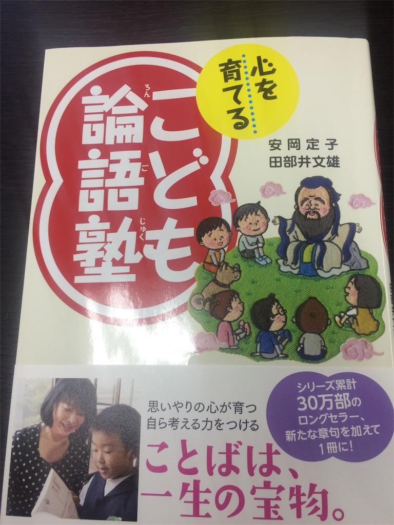 f:id:ichigoume:20171027160117j:image