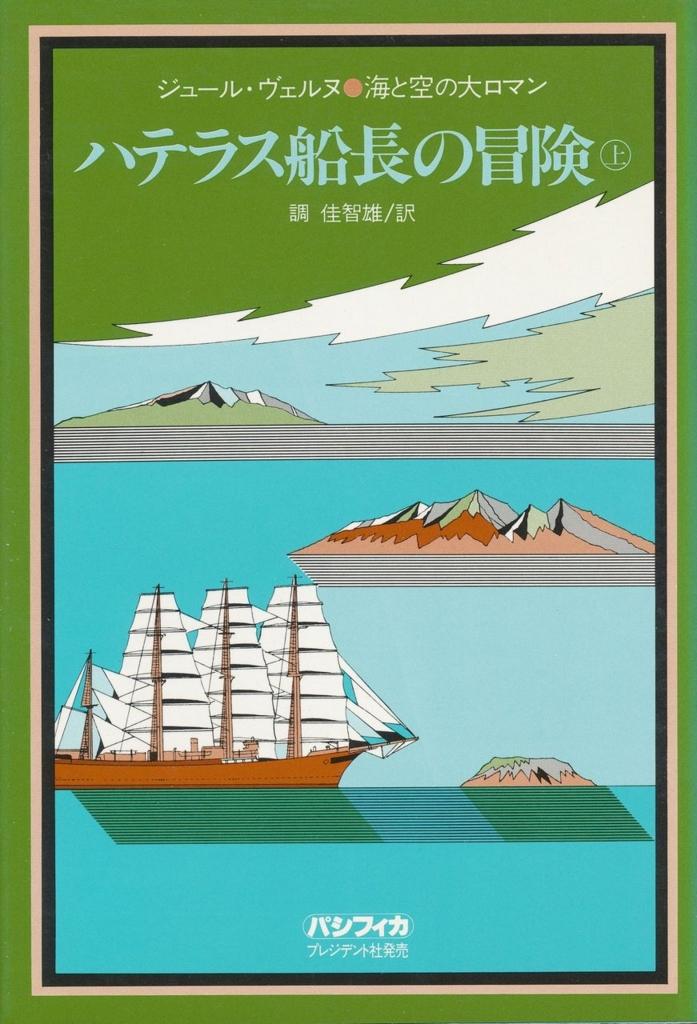 f:id:ichigoyama7:20170311173829j:plain