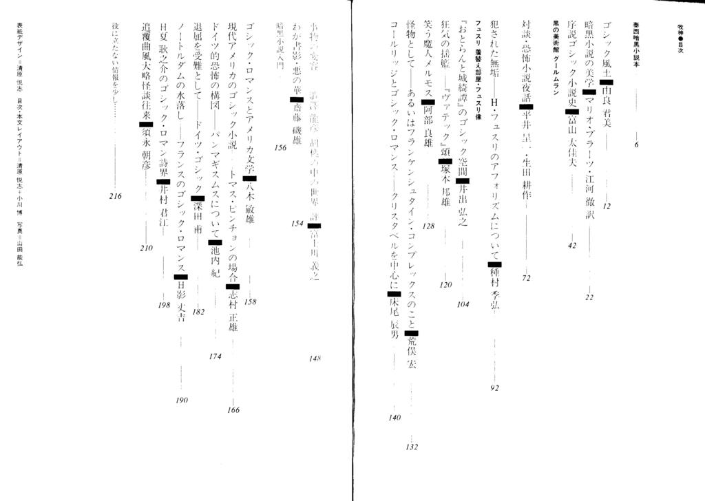 f:id:ichigoyama7:20170311202257j:plain