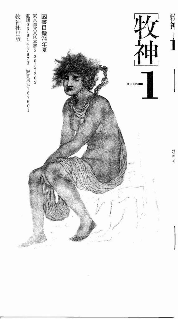 f:id:ichigoyama7:20170311202422j:plain