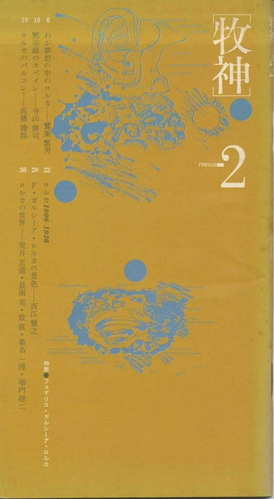 f:id:ichigoyama7:20170311202440j:plain