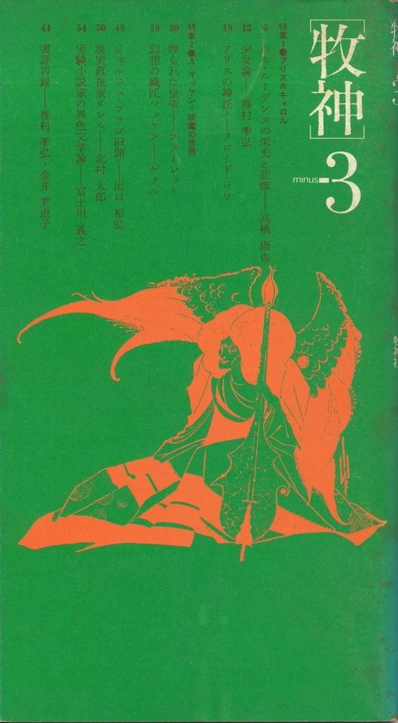 f:id:ichigoyama7:20170311202455j:plain