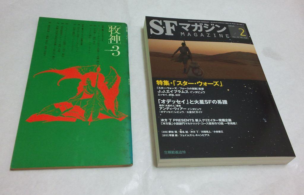 f:id:ichigoyama7:20170311202520j:plain
