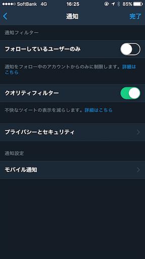 f:id:ichigoyoukan:20160830164318p:image