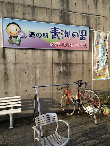 f:id:ichigoyoukan:20160914191851j:image