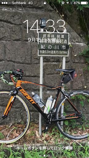 f:id:ichigoyoukan:20160915143339p:image
