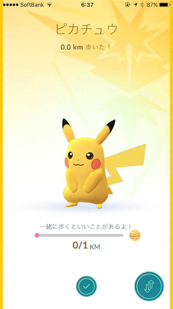 f:id:ichigoyoukan:20160923170605p:image