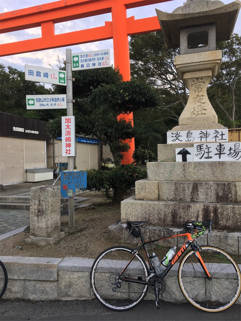 f:id:ichigoyoukan:20160924170141j:image