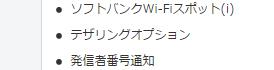 f:id:ichigoyoukan:20161021142205p:plain