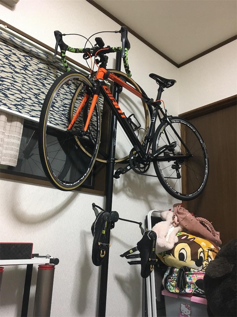 f:id:ichigoyoukan:20161107074226j:image