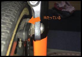 f:id:ichigoyoukan:20170425084219p:plain