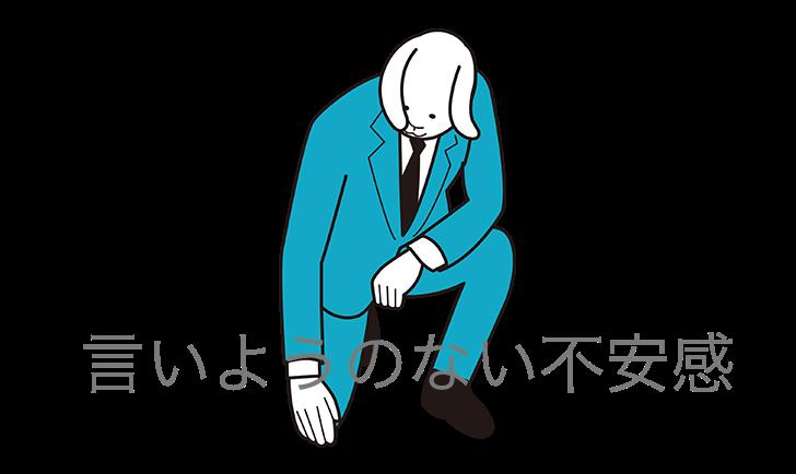 f:id:ichigoyoukan:20170802224750p:plain