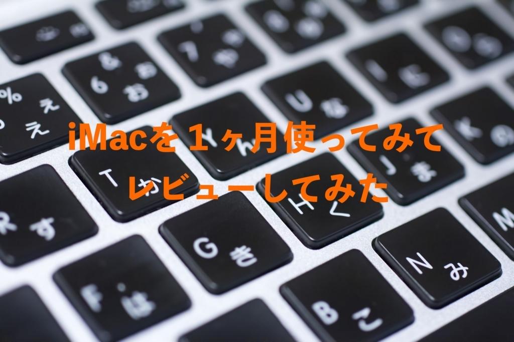 f:id:ichigoyoukan:20170903132053j:plain