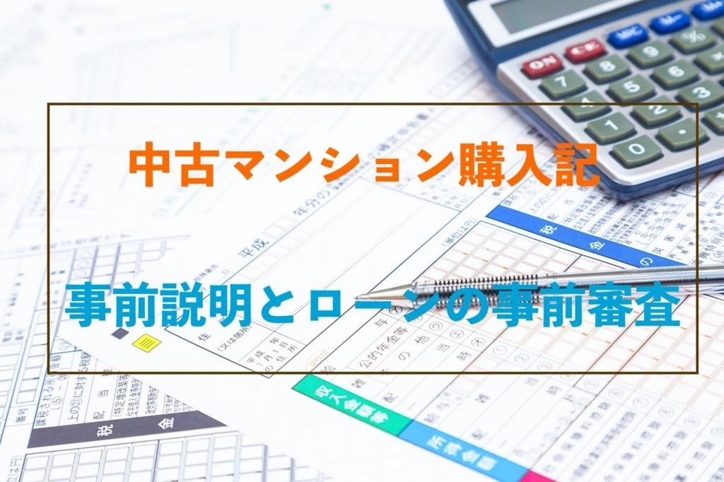 f:id:ichigoyoukan:20170909074806j:plain