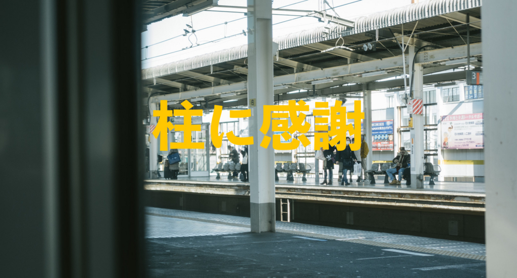 f:id:ichigoyoukan:20170912002930j:plain