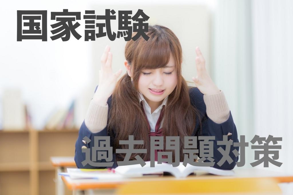 f:id:ichigoyoukan:20170916072925j:plain