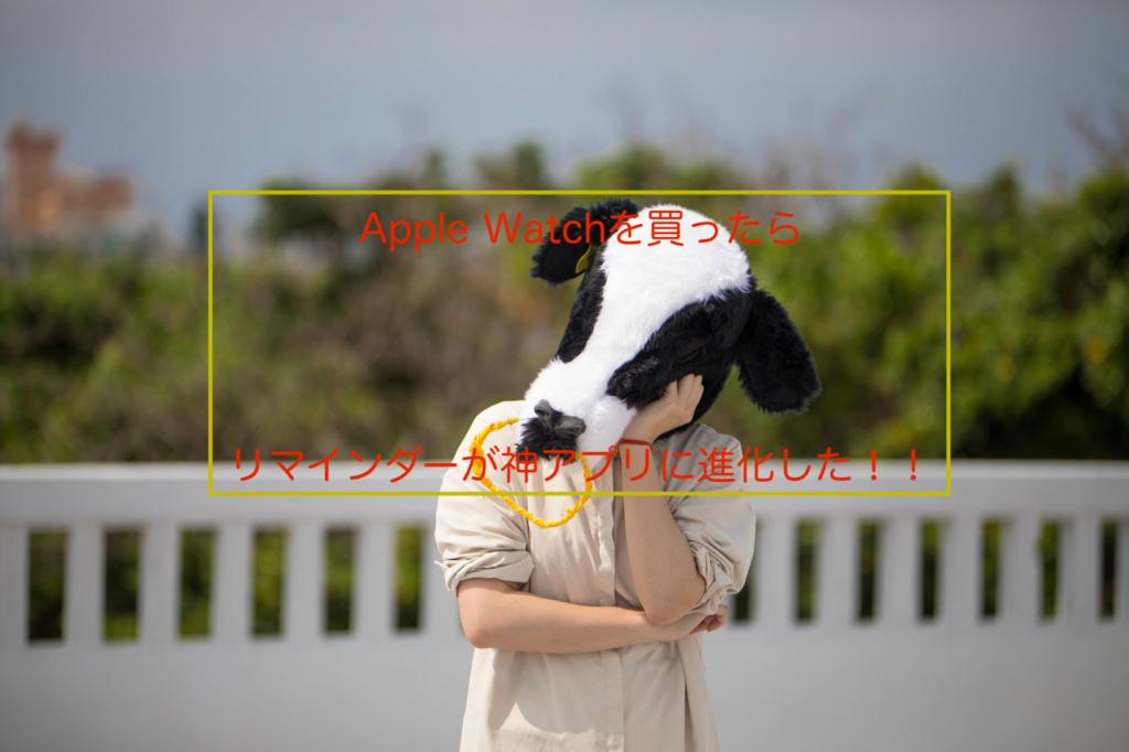 f:id:ichigoyoukan:20180107122033j:plain