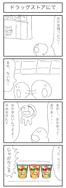 f:id:ichihara103:20160620141650j:plain