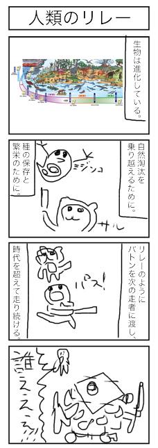 f:id:ichihara103:20160629114654j:plain
