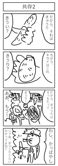 f:id:ichihara103:20160711224658j:plain