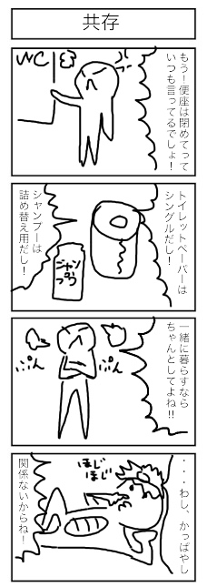 f:id:ichihara103:20160711224659j:plain
