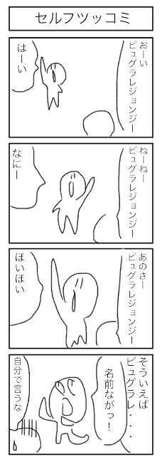 f:id:ichihara103:20160803155021j:plain