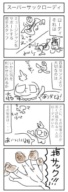 f:id:ichihara103:20160803155137j:plain