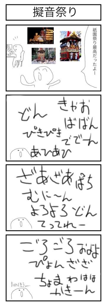 f:id:ichihara103:20160804164609j:plain