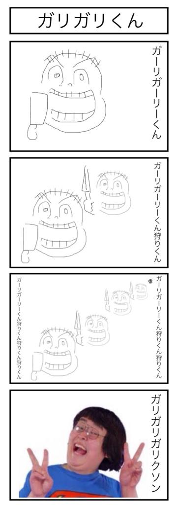 f:id:ichihara103:20160805185213j:plain