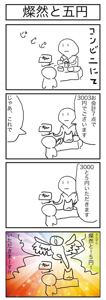 f:id:ichihara103:20160808230110j:plain