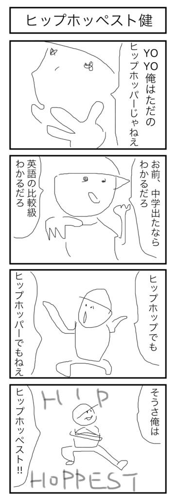 f:id:ichihara103:20160811131442j:plain