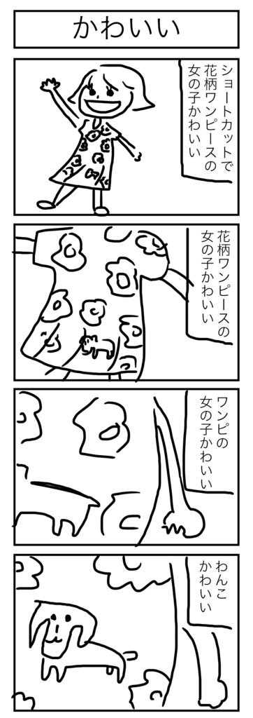 f:id:ichihara103:20160922170331j:plain